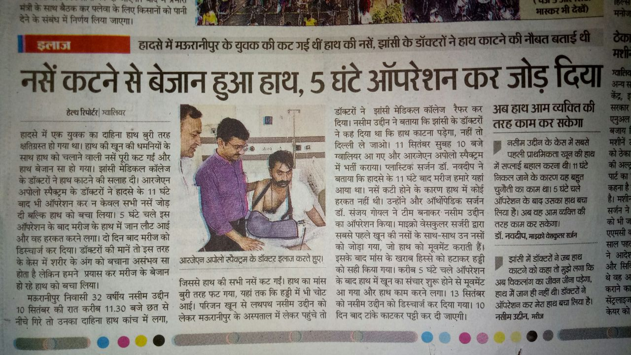 hand surgery by Dr Navdeep in Gwalior