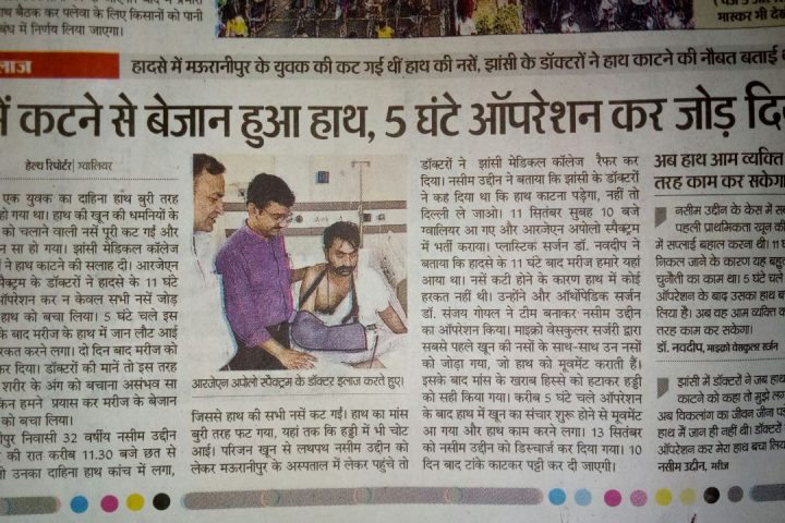 Hand Surgery by Dr. Navdeep Chavan